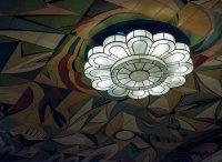 lampa dekoracyjna